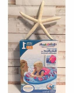 SwimSchool Beach Days Baby Boat Float With Adjustable Backre