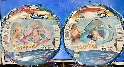 baby spring float sun canopy blue lobster