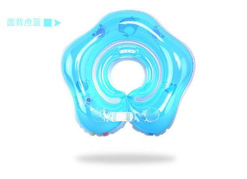 Baby Inflatables Ring Aids