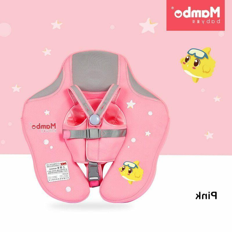 Mambo Solid Baby Ring no need Inflatable